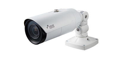 Cámara IP Mini Bala | 2MP (H265) | Lente Fijo 3.3mm (opcional 6mm) | Para Exterior | IR 20m | WDR 120dB